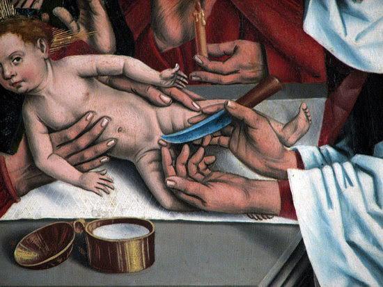 Στρόβιλος - Η Περιτομή του Χριστού